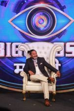 Mahesh Manjrekar at the Launch of Bigg Boss marathi at Trident bkc in mumbai on 6th April 2018 (13)_5ac9a7fe8a2ce.jpg