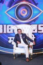 Mahesh Manjrekar at the Launch of Bigg Boss marathi at Trident bkc in mumbai on 6th April 2018 (15)_5ac9a80520816.jpg
