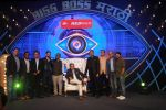 Mahesh Manjrekar at the Launch of Bigg Boss marathi at Trident bkc in mumbai on 6th April 2018 (17)_5ac9a80a92a54.jpg