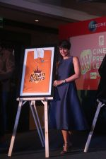 Mandira Bedi at the Launch Of Cinema Premiere League By Zee Cinema on 6th April 2018 (24)_5ac994cee757b.JPG