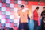 Mandira Bedi at the Launch Of Cinema Premiere League By Zee Cinema on 6th April 2018 (26)_5ac994d46bf07.JPG