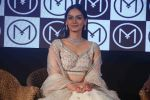 Manushi Chhillar at Press Conference of Malabar on 6th April 2018 (2)_5ac995fb3667c.JPG