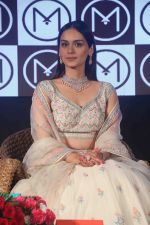 Manushi Chhillar at Press Conference of Malabar on 6th April 2018 (5)_5ac9960516ee9.JPG
