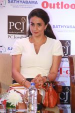 Gul Panag at the press conference of Outlook Social Media Awards in Taj Lands End in mumbai on 9th April 2018 (2)_5acc5a484d03e.JPG