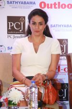 Gul Panag at the press conference of Outlook Social Media Awards in Taj Lands End in mumbai on 9th April 2018 (4)_5acc5a4a8c229.JPG