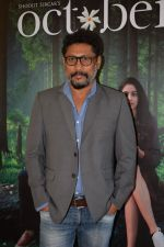 Shoojit Sircar promote film October and celebrate the spirit of hotel employees at the staff canteen of Holiday Inn Hotel in andheri, mumbai on 9th April 2018 (51)_5acc5511972f8.JPG