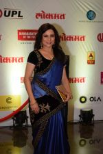 Kishori Shahane at Lokmat Maharashtrian of The Year Awards 2018 in NSCI worli , mumbai on 10th April 2018 (59)_5acdb2d467749.jpg