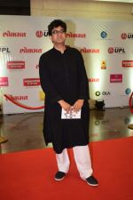 Parsoon Joshi at Lokmat Maharashtrian of The Year Awards 2018 in NSCI worli , mumbai on 10th April 2018 (26)_5acdb2e9df1fc.jpg