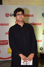 Parsoon Joshi at Lokmat Maharashtrian of The Year Awards 2018 in NSCI worli , mumbai on 10th April 2018 (27)_5acdb2eb6e4bb.jpg