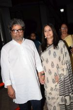 Vishal Bhardwaj, Rekha Bhardwaj at the Prayer Meet Of Smt. Satya Bhardwaj(Mother Of Vishal Bhardwaj) on 11th April 2018