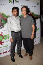 Anant Mahadevan at the Special Screening Of Film Mercury on 12th April 2018 (28)_5ad05b4a6c2ff.jpg