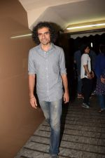 Imtiaz ALi at the Screening of October in pvr juhu on 12th April 2018 (6)_5ad0549cf1fd1.jpg