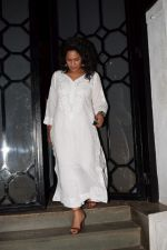Masaba at Gourav Kapoor Birthday Party in Corner House on 12th April 2018 (70)_5ad04c169e07d.JPG