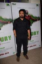 Mithoon at the Special Screening Of Film Mercury on 12th April 2018 (24)_5ad05b6d21cf2.jpg