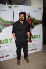 Mithoon at the Special Screening Of Film Mercury on 12th April 2018