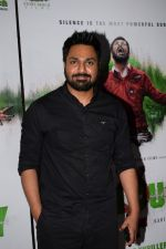 Mithoon at the Special Screening Of Film Mercury on 12th April 2018 (27)_5ad05b722eafc.jpg