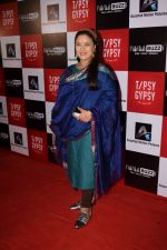 Sharbani Mukherjee at the Grand Celebration Of Nababarsho Bash in Tispy Gypsy on 12th April 2018