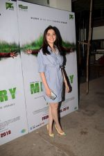 Tamannaah Bhatia at the Special Screening Of Film Mercury on 12th April 2018 (21)_5ad05bbb227b9.jpg