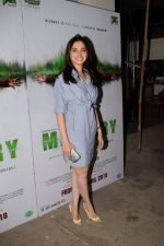 Tamannaah Bhatia at the Special Screening Of Film Mercury on 12th April 2018