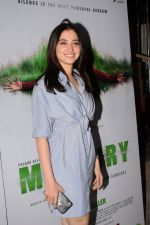 Tamannaah Bhatia at the Special Screening Of Film Mercury on 12th April 2018 (23)_5ad05bbec2dde.jpg