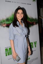 Tamannaah Bhatia at the Special Screening Of Film Mercury on 12th April 2018 (25)_5ad05bc2067ef.jpg