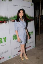 Tamannaah Bhatia at the Special Screening Of Film Mercury on 12th April 2018 (27)_5ad05bc52e960.jpg