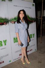 Tamannaah Bhatia at the Special Screening Of Film Mercury on 12th April 2018 (30)_5ad05bc9e0b0a.jpg