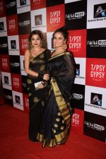Tina Dutta at the Grand Celebration Of Nababarsho Bash in Tispy Gypsy on 12th April 2018