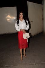 at the Special Screening Of Film Mercury on 12th April 2018
