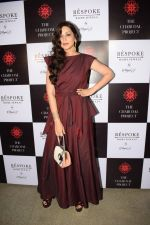 Sonali bendre At The Launch Of Bespoke Home Jewels By Minjal Jhaveri on 13th April 2018 (15)_5ad1be1ead2bc.jpg