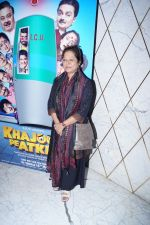 Alka Amin at the Trailer Launch Of Film Khajoor Me Atke on April 16 2018 (7)_5adec5ab4a9e9.JPG