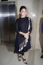 Kanika Kapoor at the launch of First Ever Devotional Song Ik Onkar on 17th April 2018 (10)_5adf2ef139514.JPG