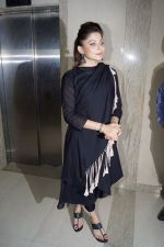 Kanika Kapoor at the launch of First Ever Devotional Song Ik Onkar on 17th April 2018 (11)_5adf2ef5bc1c8.JPG