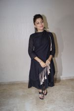 Kanika Kapoor at the launch of First Ever Devotional Song Ik Onkar on 17th April 2018 (19)_5adf2f182329c.JPG