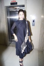 Kanika Kapoor at the launch of First Ever Devotional Song Ik Onkar on 17th April 2018 (2)_5adf2ed15b3aa.JPG