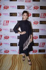 Kanika Kapoor at the launch of First Ever Devotional Song Ik Onkar on 17th April 2018 (33)_5adf2f578de60.JPG