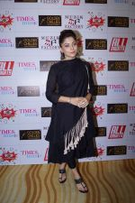 Kanika Kapoor at the launch of First Ever Devotional Song Ik Onkar on 17th April 2018 (38)_5adf2f68ade06.JPG