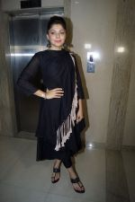 Kanika Kapoor at the launch of First Ever Devotional Song Ik Onkar on 17th April 2018 (6)_5adf2ede693a1.JPG