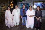 Manoj Pahwa, Seema Bhargava, Vinay Pathak, Sanah Kapoor, Alka Amin at the Trailer Launch Of Film Khajoor Me Atke on April 16 2018 (33)_5adec67c4fa7d.JPG