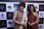 Rohit Verma with Sonalli Guptaa at her Book Launch in Association with ShanyaKapur�s Collection by Kay Pee Jewellers (1)_5adebb566daa7.JPG