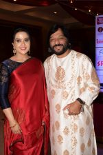 Roop Kumar Rathod at Beti Fashion show at jw marriott Juhu mumbai on 18th April 2018 (1)_5adf3582106ff.JPG