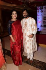 Roop Kumar Rathod at Beti Fashion show at jw marriott Juhu mumbai on 18th April 2018 (3)_5adf35f5a7b32.JPG