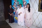 Seema Bhargava, Sanah Kapoor, Alka Amin at the Trailer Launch Of Film Khajoor Me Atke on April 16 2018 (12)_5adec5bb6453c.JPG