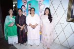Seema Bhargava, Sanah Kapoor, Alka Amin at the Trailer Launch Of Film Khajoor Me Atke on April 16 2018 (14)_5adec5c091888.JPG