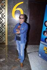 Vinay Pathak at the Trailer Launch Of Film Khajoor Me Atke on April 16 2018 (3)_5adec60ee00ab.JPG
