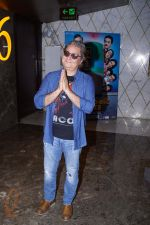 Vinay Pathak at the Trailer Launch Of Film Khajoor Me Atke on April 16 2018 (35)_5adec699a8417.JPG