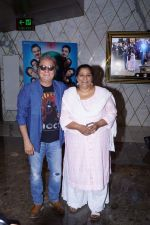 Vinay Pathak, Seema Bhargava at the Trailer Launch Of Film Khajoor Me Atke on April 16 2018 (34)_5adec6a8a132b.JPG