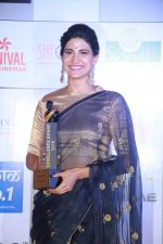 Aahana Kumra at Dadasaheb Phalke Awards at St Andrews bandra , mumbai on 22nd April 2018