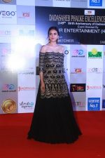 Aditi Rao Hydari at Dadasaheb Phalke Awards at St Andrews bandra , mumbai on 22nd April 2018