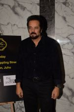 Akbar Khan at Poonam dhillon birthday party in juhu on 18th April 2018 (12)_5ae00ea43da31.JPG